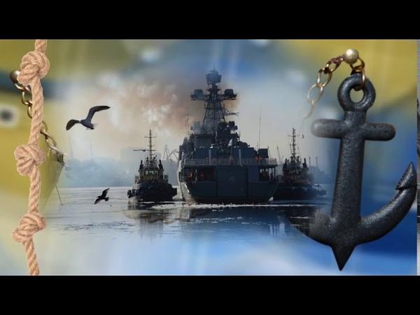 Морская одиссея А Кэтлин Подводная Одиссея