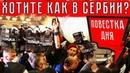 48% россиян безработные, ЕдРо готовит новые штрафы, линейка строгого режима