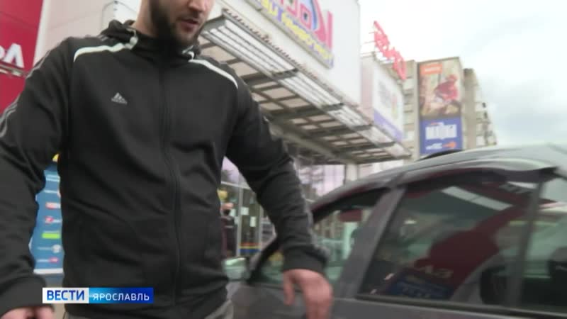 Медведь напал на человека в Ярославле