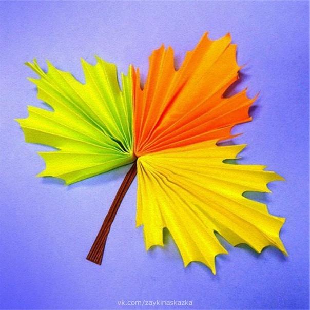 РАЗНОЦВЕТНЫЙ КЛЕНОВЫЙ ЛИСТИК ИЗ БУМАГИ Интересная поделка осеннего листика с использованием техники оригами.Материалы: цветной картон двусторонняя цветная бумага клей ПВА карандаш шаблон ножницы