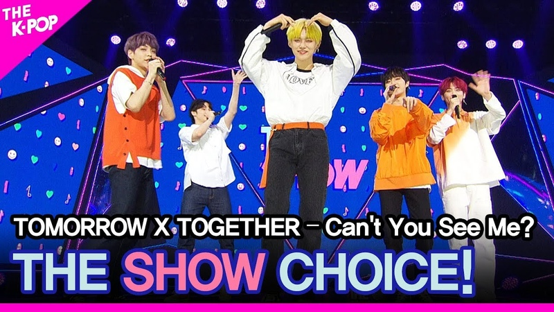 TOMORROW X TOGETHER THE SHOW CHOICE THE SHOW 200526