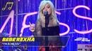 Bebe Rexha Im a Mess