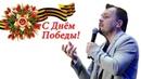 Военные песни - Дуэты с Я. Сумишевским