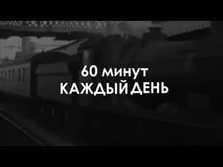 БЕСПЛАТНЫЙ 3-дневный ОНЛАЙН-марафон ЭПИЦЕНТР