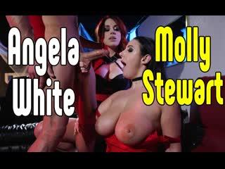 Angela White, Molly Stewart измена анал порно  секс минет сиськи анал порно секс порно эротика sex porno milf brazzers anal