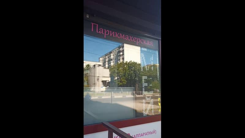 Салон красоты парикмахерская на Горького