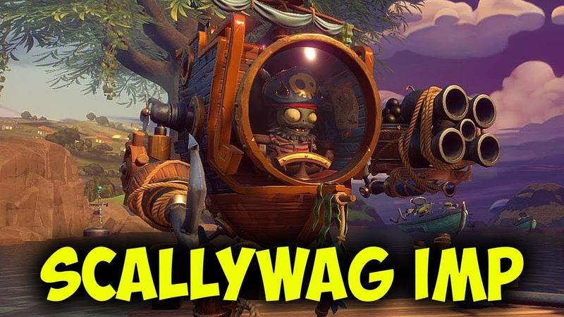 ИМП ПРОХВОСТ (Scallywag Imp) - ЛЕГЕНДАРНЫЙ ОБЗОР | Растения против Зомби Садовая Война 2