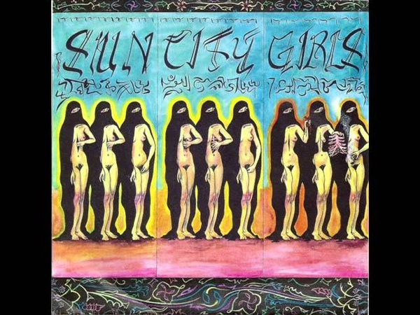 Sun City Girls- Borungku si Derita