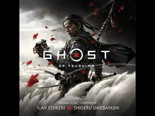 Первый трек из саундтрека Ghost of Tsushima