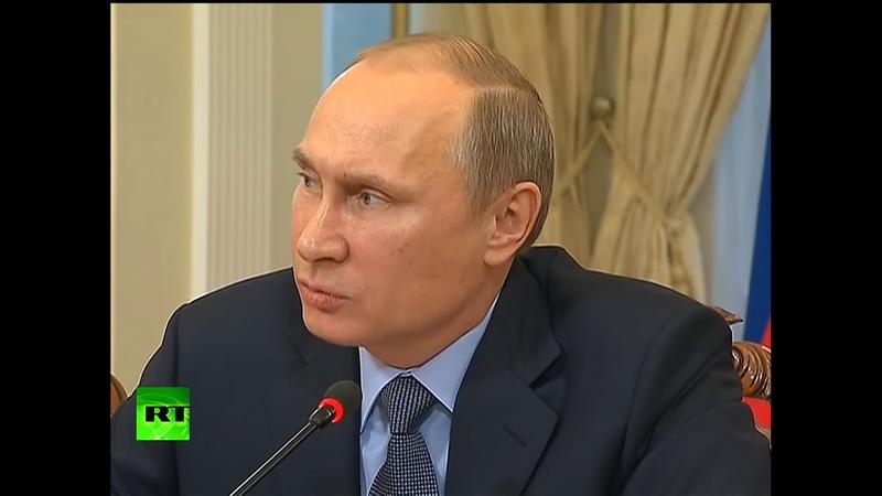 В. В. Путин: Мы знаем, приоритет над фед.законами только у ратифицированных международных договоров