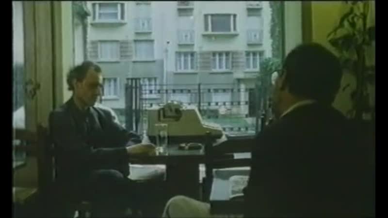 Жак Риветт страж Jacques Rivette Le veilleur 1990