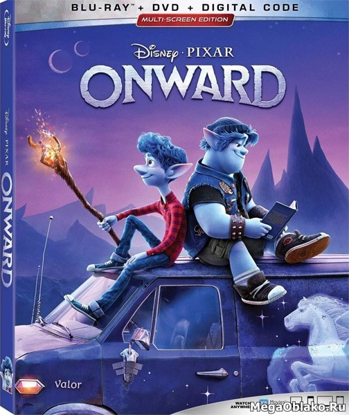 Вперёд / Onward (2020/BDRip/HDRip/3D)