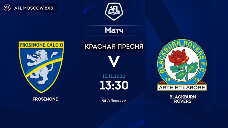 AFL20. Euroleague C2. Quarterfinal. Frosinone - Blackburn Rovers