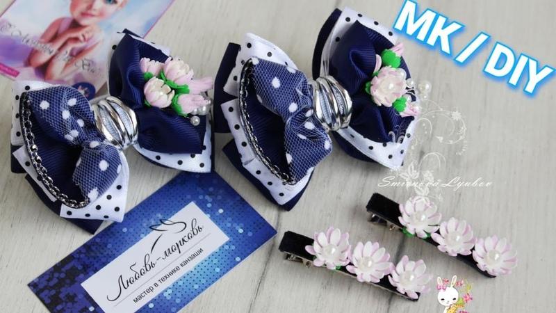Нежные бантики с веткой цветов из фоамирана / МК канзаши / DIY Delicate bows with foamiran flowers