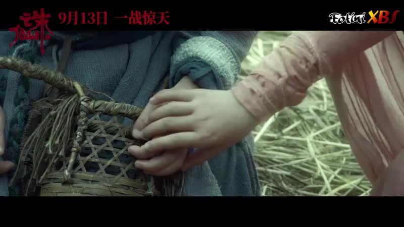 Нефритовая Династия 1 официальный OST 情意结 Узы любви