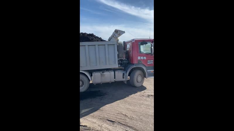 Доставка чернозёма , земли, грунта