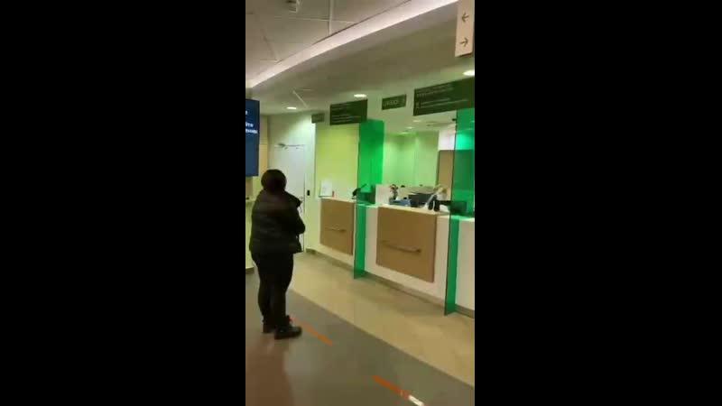 Дрессировка гойского стада баранов в офисах ОПГ СБЕРБАНК