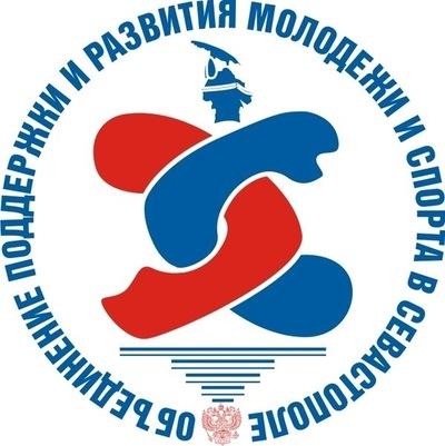 Александр Синявский
