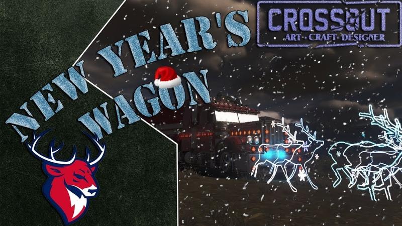 - ART  New Year's Wagon -  Crossout 