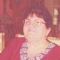 Элеонора Аванесова