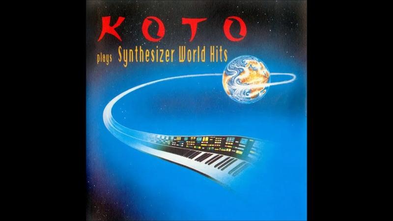 Koto Moonlight Shadow