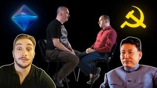Васил, Клим Жуков, Константин Сёмин Обсуждают Пол Пота ( Yaldabogov )