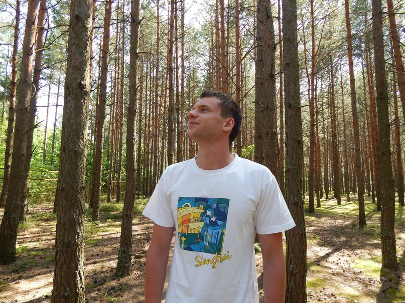 Denis Трач | Львов