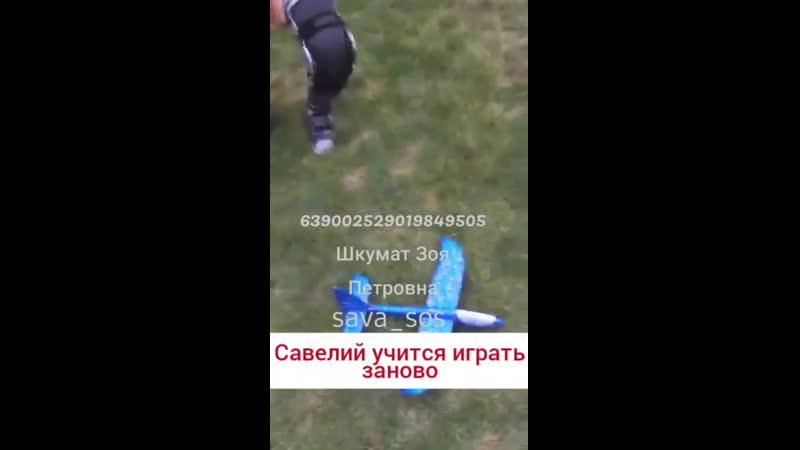 VIDEO 2020 05 02 21 20