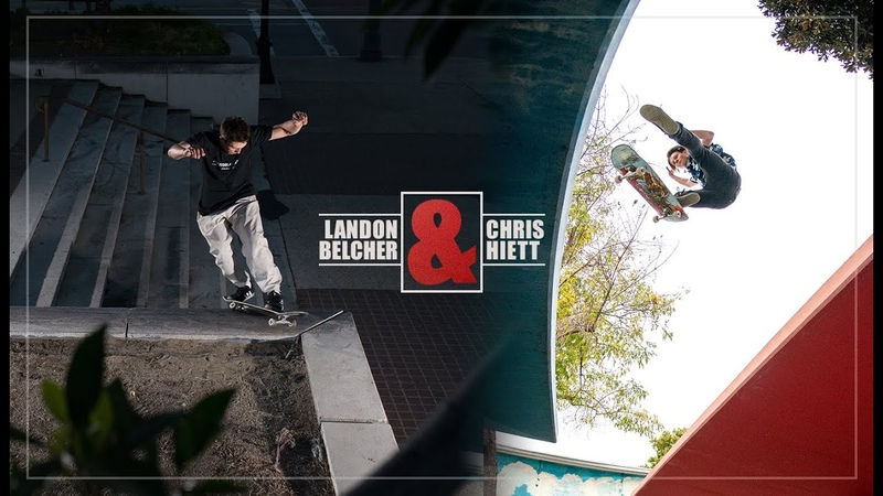 Introducing Landon Belcher Chris Hiett 'Drollbaton'