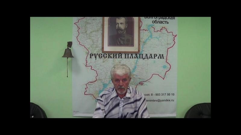 Холокост-жидовская брехня. Руки прочь от Романа Юшкова!