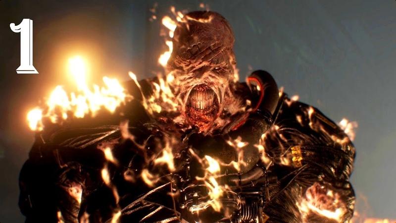 Resident Evil 3 Remake | Прохождение Часть 1 - НЕМЕЗИС ВОЗВРАЩАЕТСЯ!