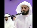 Мухаммад Ал Курдий гузал қироат эшитиб ором олинг