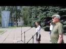 Дятьково. 22 июня 2018 года. Сквер Героя Советского Союза В.С.РЯБКА.