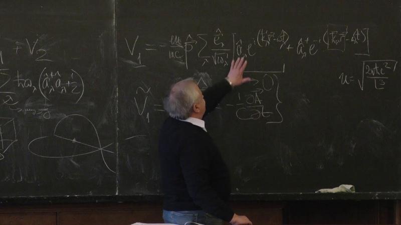 Елютин П. В. - Квантовая теория - Скорости переходов (Лекция 24)