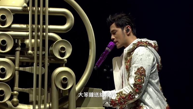 周杰倫地表最強演唱會 大笨鐘 暗號 彩虹 龍捲風 Jay Chou's The Invincible Concert Big Ben Secret Code Rainbow Tornado