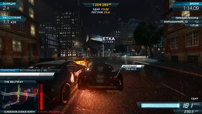 Need for Speed Most Wanted 2019.02.17 - 22.00.55.01