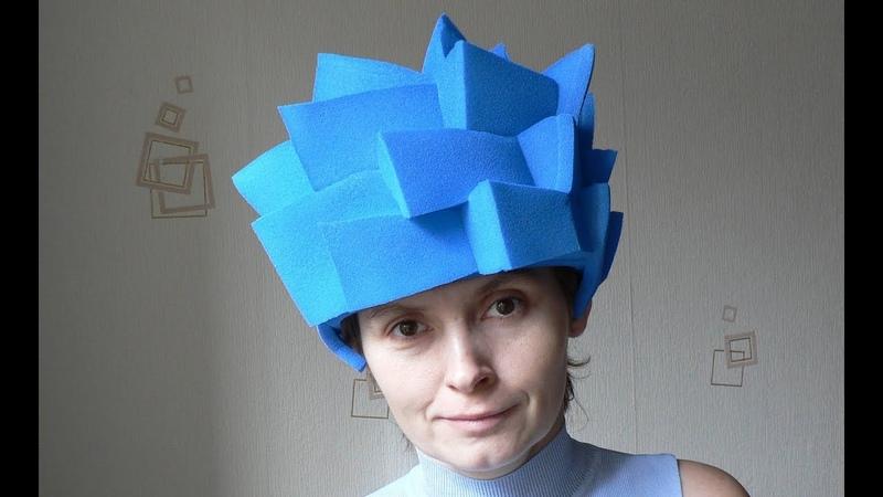 Фиксики Как сделать шапочку парик для костюма Нолика