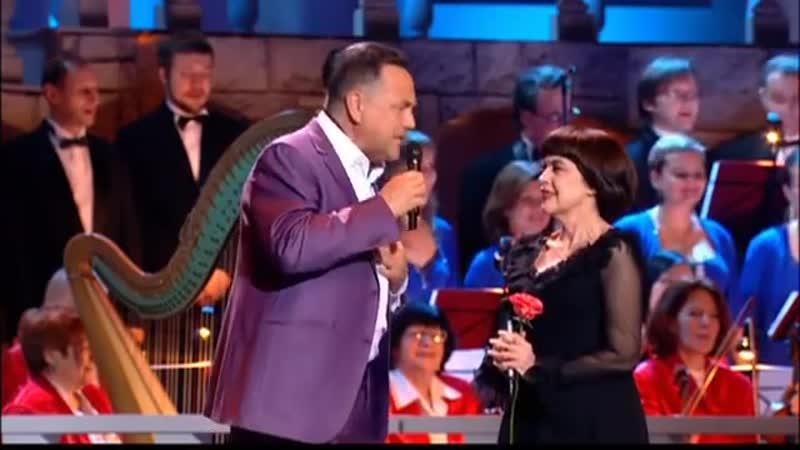 Всё начинается с любви, Мирей Матье и Ренат Ибрагимов, 2013 г.