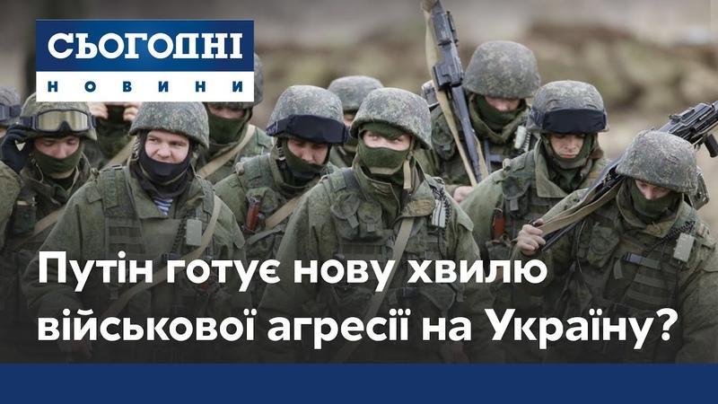 Війна, Україна і Росія чи піде Володимир Путін далі