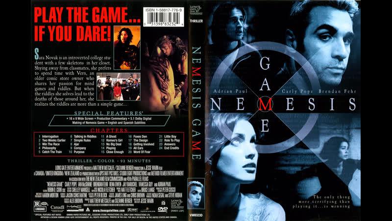 Игра Возмездия Nemesis Game 2003