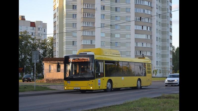 Автобус Минска МАЗ-203.С65,гос.№ АО 3842-7,марш.242ш (25.07.2020)