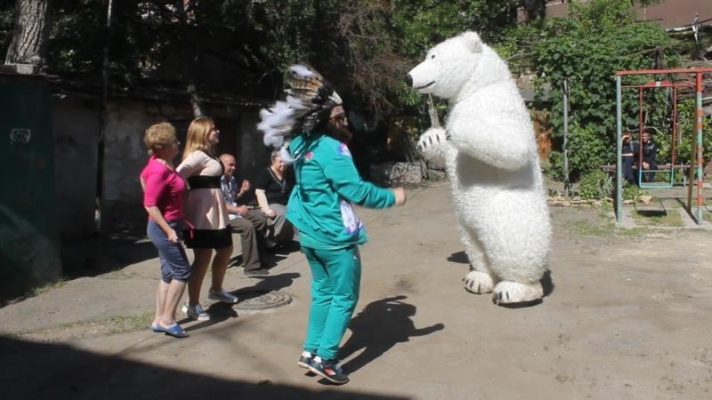 Дзидзьо и белый медведь, фуршет на НЕЗАБЫВАЕМЫЙ ПРАЗДНИК ! Тел. для заказов - 067 915 58 85, 095 214 29 96.