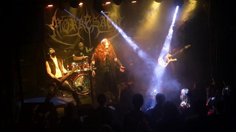 MORKESAGN Frost Live at Halloween 2019 Sign Of Samhain Volume Club Kyiv 02 11 2019