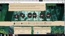Ninja игра с выводом реальных денег за 90 дней от 50% до 85% чистой прибыли