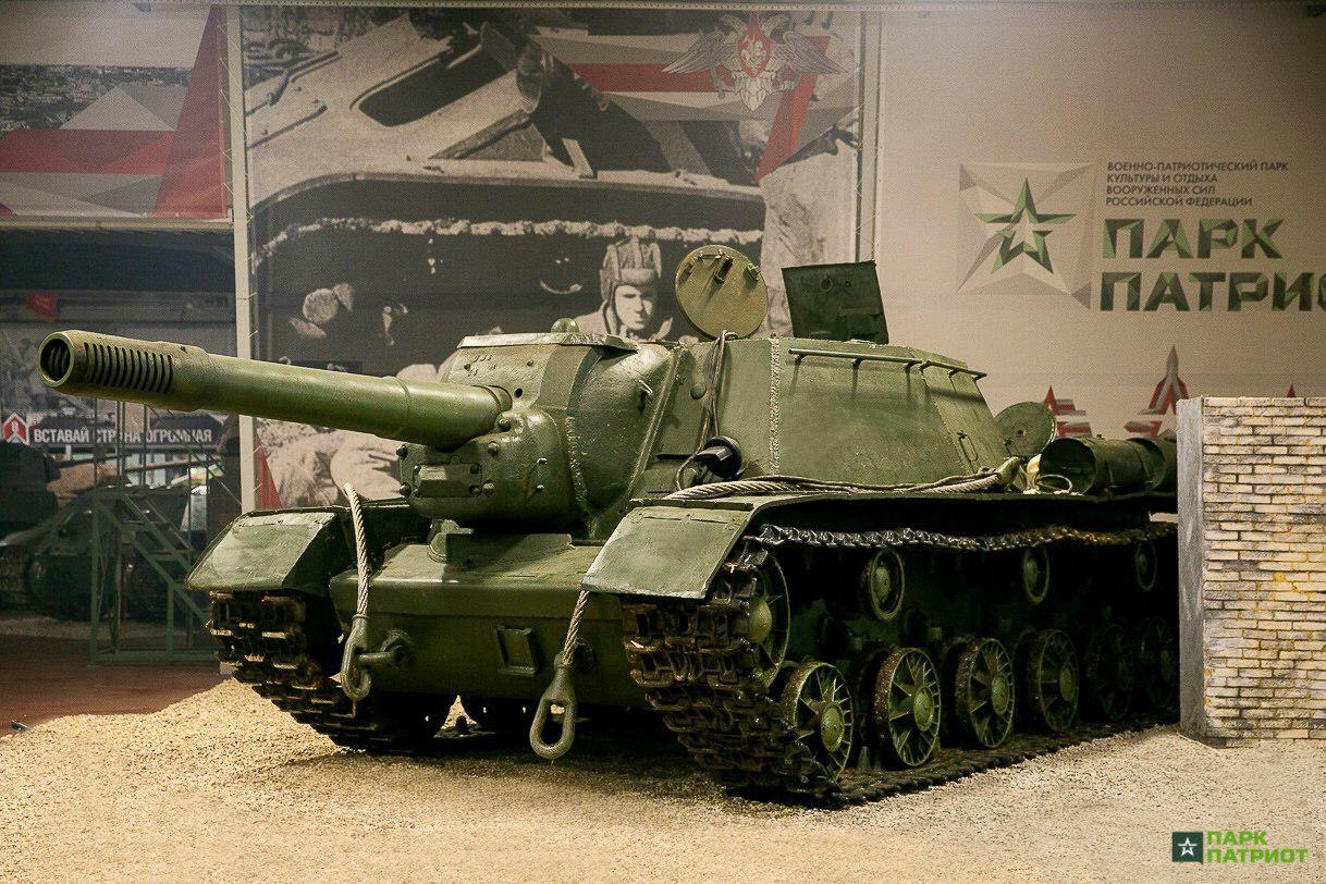 В Одинцовском округе появилась самоходная артиллерийская установка