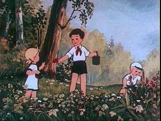 """""""Дудочка и Кувшинчик""""  Союзмультфильм, 1950 г. Советский мультфильм для детей.Смотреть онлайн"""
