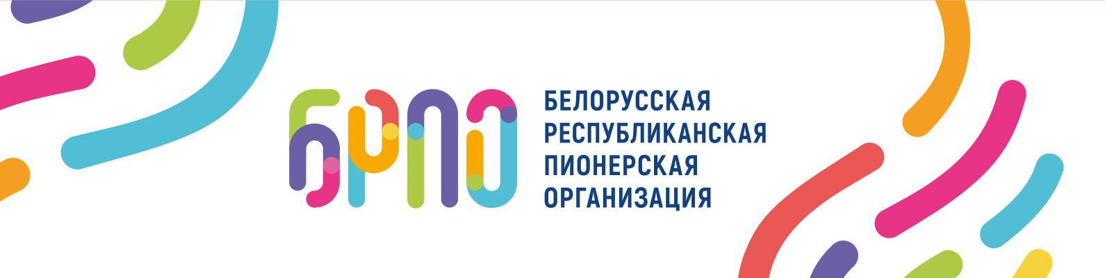 Картинки по запросу логотип брпо