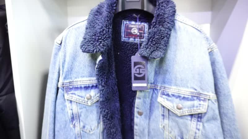 Магазин мужской одежды Аrmadio