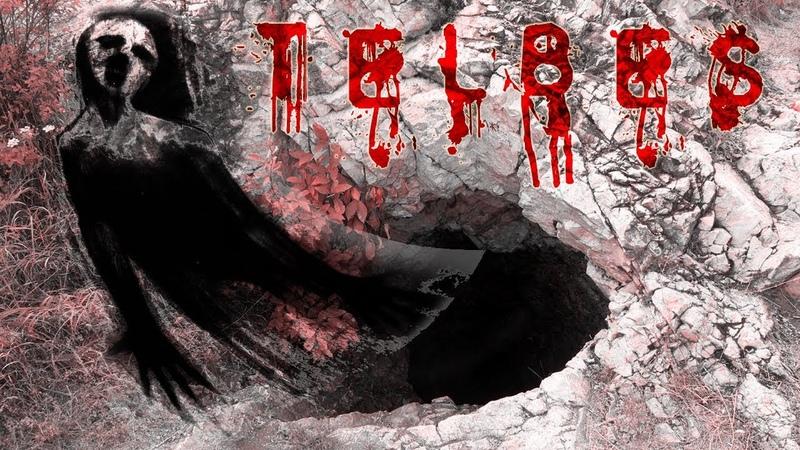 Опасное место по дороге в Шерегеш! Тельбес, пещеры, озеро ДЕНЕЖНАЯ ЗАКЛАДКА | 2018