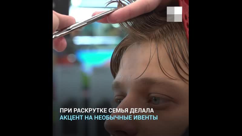 Как бородач открыл барбершоп в Архангельске
